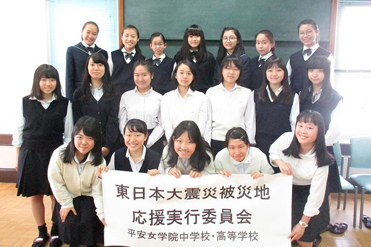 東日本大震災被災地応援実行委員会